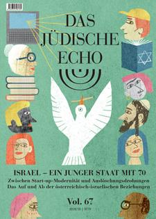 Cover der Ausgabe 2018
